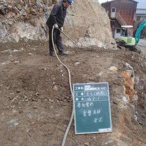 作業土工のサムネイル