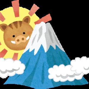 boar-mount-fuji